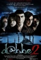 Dabbe 2 Full HD 720p izle – Tek Parça Yerli Korku Filmleri