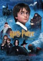 Harry Potter ve Felsefe Taşı Türkçe Dublaj Tek Parça Full HD izle