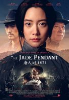 The Jade Pendant Türkçe Alt Yazılı izle – Çin Filmleri 2017