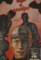 Come And See 1985 Türkçe Dublaj izle – Sovyetler Birliği Filmleri