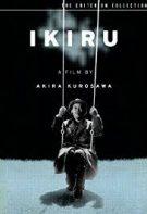 Ikiru 1958 Türkçe Dublaj izle – Japonya Efsane Dramatik Filmler