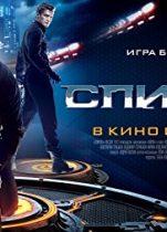 Spiral 2014 Türkçe Dublaj izle – Ukrayna Aksiyon Polisiye Filmleri