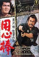 Yojimbo 1962 Türkçe Dublaj izle – Japonya Gerilim Suç Filmleri