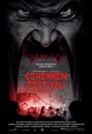 Cehennem Festivali Türkçe Dublaj izle – 2018 Cadılar Bayramı ABD Korku Filmi
