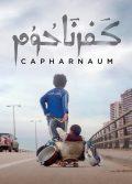 Kefernahum 2018 Full Hd izle – LübnanTarihi Savaş Filmleri