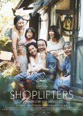 Arakçılar 2019 Dramatik Japonya Filmleri Full Hd izle – Aile Konulu Yapıtlar