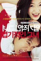 Hırçın Sevgilim 2001 Güney Kore Filmi Türkçe Dublaj izle