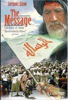 Çağrı 1977 Full Hd Tek Parça izle – İslami Din Mekke Medine Filmleri