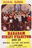 Hababam Sınıfı Uyanıyor 1976 Kemal Sunal Komedi Yerli Filmi Full Hd izle