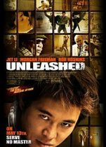 Kır Zincirlerini 2005 Tek Parça izle Dram ve Suç Filmleri