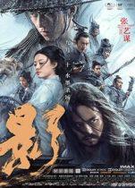 Shadow Çin Halk Cumhuriyeti Türkçe dublaj dövüş filmleri izle