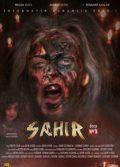 Sahir Deep Web 2019 yerli korku filmi sansürsüz izle