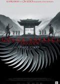 Gölge Savaşçı 2019 Çin filmi tek parça izle harp temalı