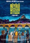 Büyülü Geceler 2019 Türkçe dublaj izle İtalya komedi filmi