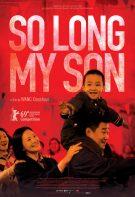 Elveda Oğlum 2019 Çin dram filmi tek parça izle