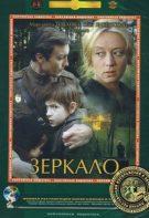 Zerkalo 2019 Rusya biyografil filmi Türkçe dublaj izle