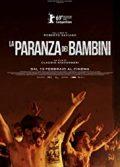 La Paranza Dei Bambini 2019 tek parça izle İtalya dram filmi