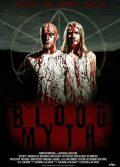 Kanlı Efsane 2019 full hd izle İngiltere korku filmleri